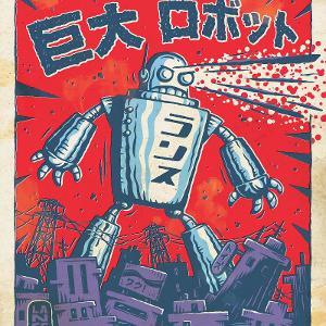 Giant Robot Illustration