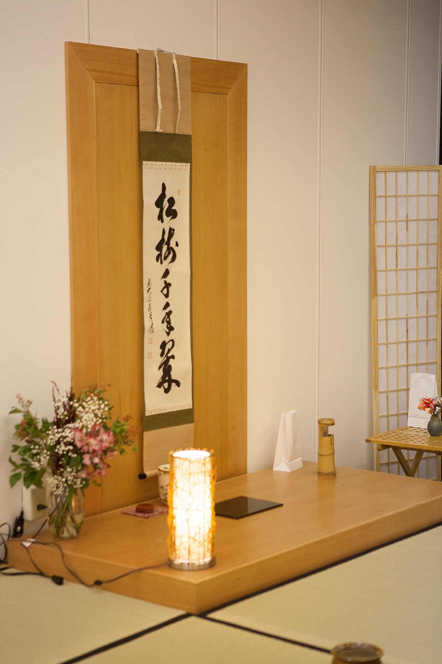 UAA's Japanese Tea Room