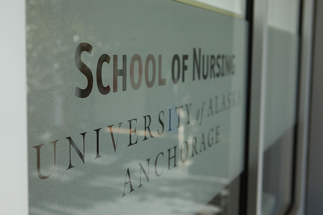 Photo of the School of Nursing entryway glass.